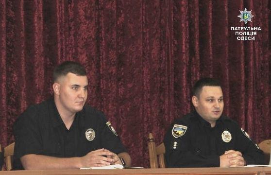 новий очільник патрульної поліції Одеси Юрій Рибак на фото