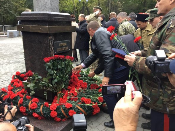 відкриття пам′ятника терористам у Ростові, на фото 2