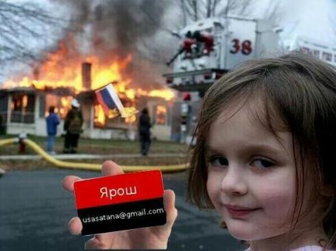В России суд оштрафовал журналиста за фото визитки Яроша - Цензор.НЕТ 1937