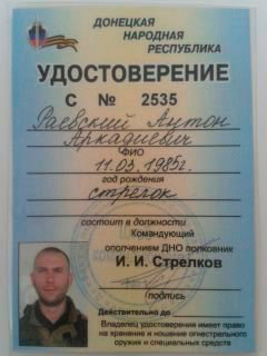 anton-raevskiy-5.jpg