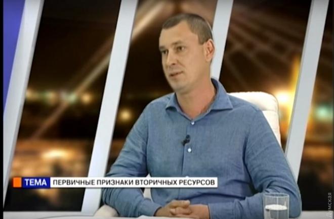 Андрейчиков Андрій Олександрович - фото