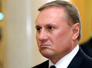 Єфремов Олександр Сергійович - фото