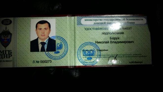 Шепелев Олександр Олександрович - фото