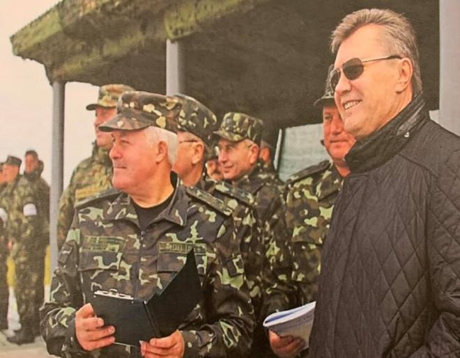 Замана Володимир Михайлович - фото