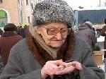 Пенсии в Украине выплачиваются в полном объеме