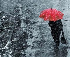 19 января в Украине усложнятся погодные условия - фото