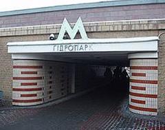 На Крещение на станции «Гидропарк» будет временно открыто дополнительный вестибюль - фото