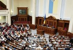 Оппозиция уже насобирала 72 подписи за внеочередную сессию ВР - фото