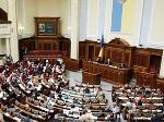 Оппозиция уже насобирала 72 подписи за внеочередную сессию ВР