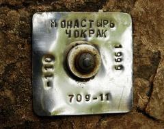 В Крыму при падении в пещеру погиб 1 человек и двое пострадали - фото