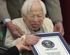 115-летняя жительница Осаки - старейшая женщина на земле - фото