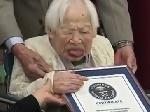 115-летняя жительница Осаки - старейшая женщина на земле