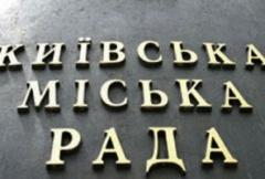 Депутаты УДАР заблокировали трибуну Киевсовета - фото