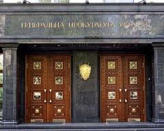 Киевляне пикетировали прокуратуру с требованием защитить Гостиный двор - фото