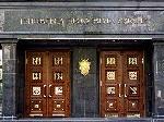 Киевляне пикетировали прокуратуру с требованием защитить Гостиный двор