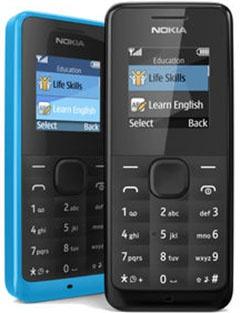 Nokia выпустила супердешевый телефон - фото