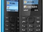 Nokia выпустила супердешевый телефон