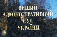 Оппозиция требует увольнения судей, которые лишили мандатов двух депутатов - фото