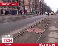 В Днепропетровске трамвай порезал пожилую женщину - фото