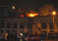 В Киеве горел Гостиный двор - фото