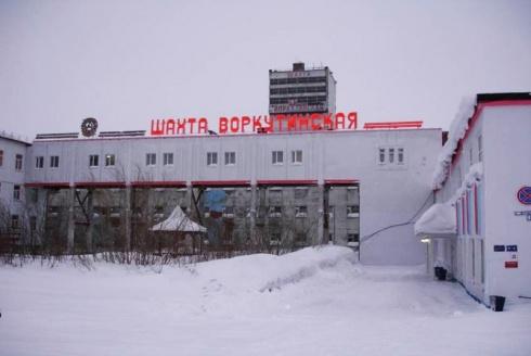 В России в шахте «Воркутинская» погибло 17 человек - фото