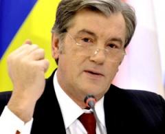Ющенко пытались выгнать из «Нашей Украины» - фото