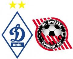 Киевское «Динамо» сыграло вничью с «Кривбассом» - фото