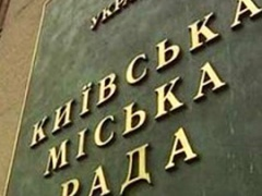 Оппозиция угрожает заблокировать работу Киевсовета - фото