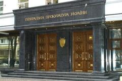 Под Генпрокуратурой милиция задержала 4-х активистов - фото