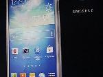 Samsung представила Galaxy S4