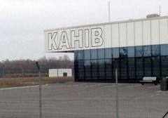 Украэрорух: вертодром под Каневом в госсобственности - фото