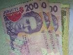 В январе-феврале в бюджет уже поступило 67,8 млрд грн платежей