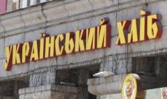 Завтра закроется еще один «древний» магазин на Майдане Незалежности - фото