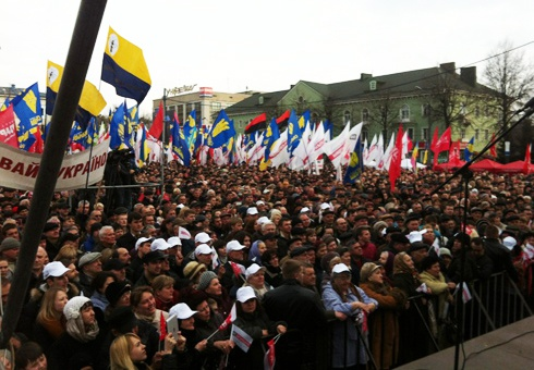 Акция «Вставай, Украина!» Прошла в Ровно - фото