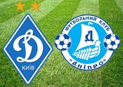 «Динамо» победило «Днепр» - фото