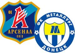 Донецкий «Металлург» победил киевский «Арсенал» - фото
