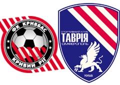 Футбол: «Кривбасс» одолел «Таврию» - фото