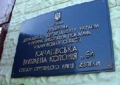 ГПтС обвиняет Тимошенко в провокации, а народных депутатов во лжи - фото