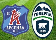 Киевский «Арсенал» обыграл «Говерлу» - фото
