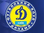 Киевское «Динамо» должно провести два следующих матча без зрителей