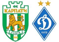 Киевское «Динамо» победило львовские «Карпаты» - фото