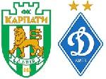 Киевское «Динамо» победило львовские «Карпаты»