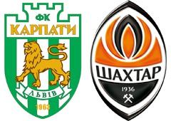 Кубок Украины: «Шахтер» выиграл у «Карпат» - фото