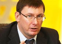 Луценко не собирается быть 4-ым лидером оппозиции - фото