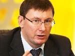 Луценко не собирается быть 4-ым лидером оппозиции