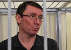 Луценко уже освобожден из колонии - фото