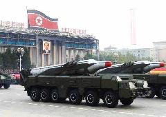 Северная Корея нацелила ракеты - фото