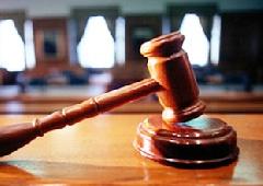 Суд по делу ЕЭСУ перенесли на 21 мая - фото