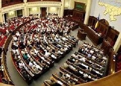 Верховная Рада не смогла отправить Правительство в отставку - фото