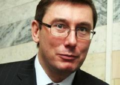 Юрий Луценко госпитализируется - фото